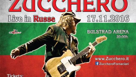 ZUCCHERO LIVE 2016 BULGARIA